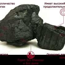 Уголь БР, отборный от производителя с доставкой, в г.Чита