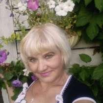 Татьяна, 48 лет, хочет познакомиться, в Москве