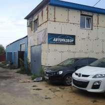 Автосервис, в Воронеже