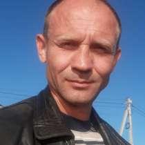 Сергей, 49 лет, хочет пообщаться – Познакомлюсь а там как получится, в Краснодаре