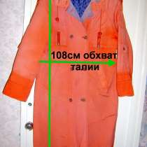 Плащ-пальто, утепленное с поясом, р.48-50, в г.Брест