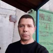 Виктор, 40 лет, хочет познакомиться – Виктор, 40 лет, хочет познакомиться, в Новосибирске