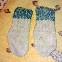 Детские шерстяные носочки. Новые, в Краснодаре