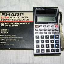 Калькулятор инженерный японский, в г.Брест