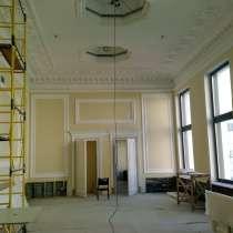Услуги по отделочным работам, в Москве
