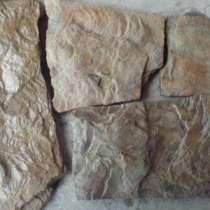 Камень пластушка песчаник Дракон ИП Шеверев А. С., в Шахтах