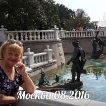 Ольга, 57 лет, хочет познакомиться, в г.Луганск
