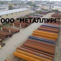 Продам трубу 377х14, 377х10 в Челябинске, в Челябинске