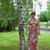 Наталья, 37 лет, хочет познакомиться, в Москве