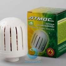 Картридж для умягчения воды для увлажнителя воздуха Атмос-2710, в г.Москва