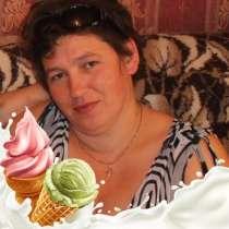 Татьяна, 41 год, хочет пообщаться, в Екатеринбурге