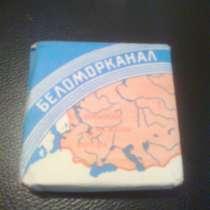 Папиросная пачка от «Беломора», в Санкт-Петербурге