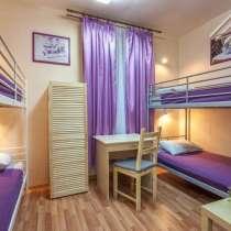 Выгодная аренда хостела в Барнауле, в Барнауле