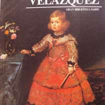Диего Веласкес - гений испанской живописи, в Москве