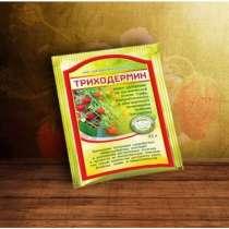 Триходермин - органическое торфогуминовое удобрение, в Казани