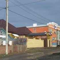 Жилой дом с земельным участком в самом центре г. Сальска РО, в Сальске