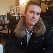 Александр, 44 года, хочет познакомиться, в Калининграде