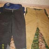 Брюки (штаны), в Саратове