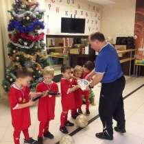 Футбол с 2 лет батут экипировка спортивный магазин зоомагаз, в Наро-Фоминске