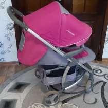 Детская коляска Easy Go Virage + Подарок, в г.Кривой Рог