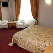 Уютные комфортабельные номера в отеле, в Ульяновске