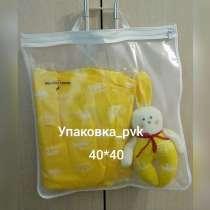 Упаковка для текстиля, одеял, подушек 40*40, в Первоуральске