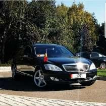 Междугороднее такси MT Плюс(Такси на все города KG, KZ, UZ, в г.Бишкек