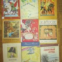 Детские книжки, в Калининграде