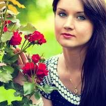 Ирина, 32 года, хочет найти новых друзей, в г.Варшава