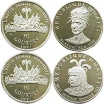 Юбилейные монеты Гаити, в Москве