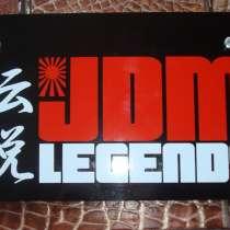 Табличка под Японский номер, в Омске