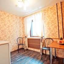 Гостиница в Барнауле с уборкой каждый день, в Барнауле