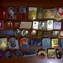 Значки по 10 рублей за штуку!, в Москве