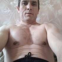 Музаффар, 42 года, хочет познакомиться, в Санкт-Петербурге