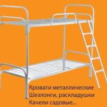 Кровати двухярусные кровать железная в К К7пс, в Краснодаре