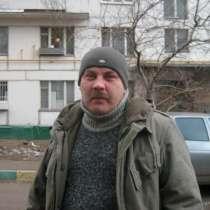 Дмитрий, 55 лет, хочет познакомиться, в Москве