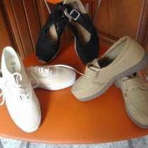 Обувь летняя женская, в Москве