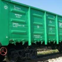 Продам вагоны 12-132 новые и б\у, колёсные пары и диски, в Москве