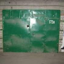 Продам капитальный гараж, в г.Воронеж
