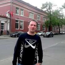 Продавец-консультант, в Москве