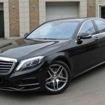 Аренда авто Mercedes-Benz S500 (222) без водителя, в Москве