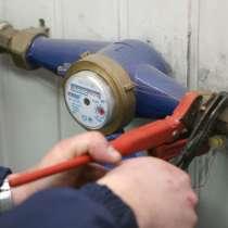 Установка и замена приборов учета воды, в Пензе