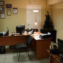 Предлагаю аренду бюджетного варианта офиса на Васильевском, в г.Санкт-Петербург
