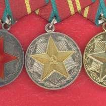 СССР комплект медалей За безупречную службу МВД СССР выслуга, в Орле