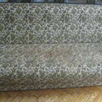 Отдам даром Диван-раскладушку и 2 стула, в Санкт-Петербурге