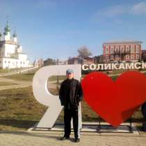 КОЛЯСКА ИНВАЛИДНАЯ, в Соликамске