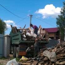 Вывоз мусора, услуги грузчиков, транспорт, в Тольятти