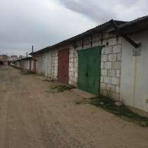 Продам капитальный кирпичный гараж, в г.Жлобин
