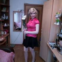 Елена, 37 лет, хочет познакомиться – Елена, 37 лет, хочет познакомиться, в Железнодорожном