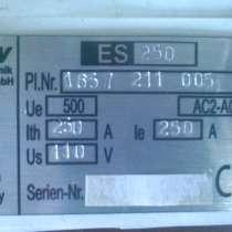 Контактора ES100, ES160, ES250, ES400, ES630; VMN161, K931, в г.Кривой Рог
